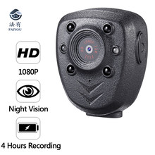 HD 1080P Police Body Lapel Worn Video Camera DVR IR Night Vision LED Light Cam 4-hour Record Digital Mini DV Recorder Voice 16G(China)