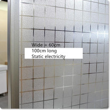 60X100cm Square pattern electrostatic Scrub window film Environmentally friendly glass balcony Embossed paper