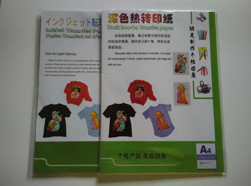 top 10 most popular transfer paper for cotton printing