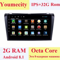 9 inch Android 8.1 Octa 8 Core 2G RAM 32G ROM Car DVD Player for Mazda 3 2006 2007 2008 Radio GPS Navigation BT WIFI Map