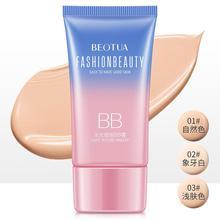 BB крем макияж крем для лица bb Сияющий тональный крем Основа макияж корейская косметика Осветляющий