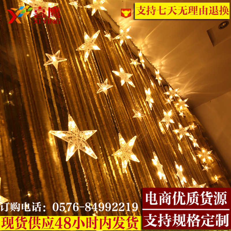wedding decoration decoration arrangement of marriage room supplies lantern string LED star curtain lamp wholesale un arranged marriage