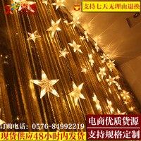 Wedding Decoration Decoration Arrangement Of Marriage Room Supplies Lantern String LED Star Curtain Lamp Wholesale