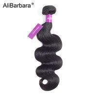 AliBarbara Braziliaanse Body Wave Haar Weave Bundels Natuurlijke Kleur Menselijk haar 1 Stuk 8-28 inch Kunt Meng Lengte Remy Haar bundel