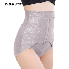 PADAUNGY Wasit Trainer Women Hot Shapers Butt Booty With Tummy Control Panties High Waist Slimming Underwear Butt Enhancers