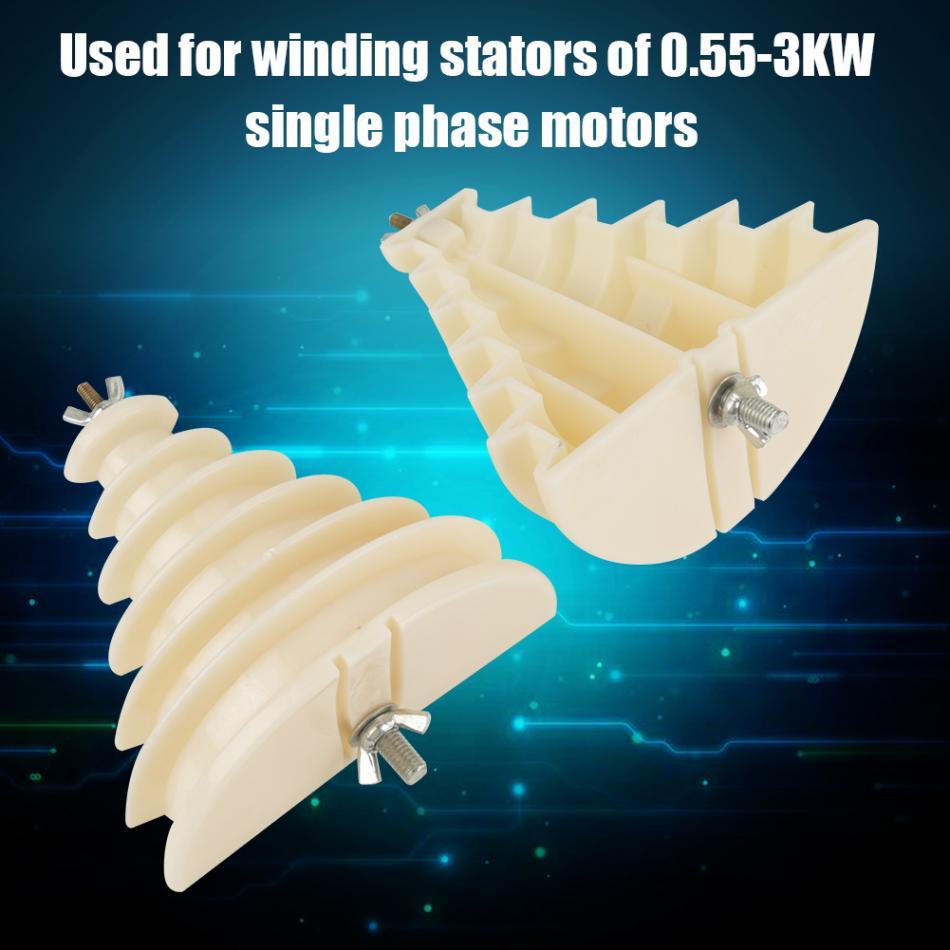 1 Set Winding Mold Beige Electrical Machine Winding Mould Plastic ...