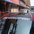 Brisa Brisa Dianteiro Traseiro Etiqueta Do Carro reflexiva Decal Para Mazda 2 3 6 2014 cx 5 Cx7 mx5 mx7