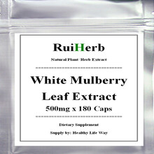 White Mulberry Leaf Extract Capsule 500mg x 180pcs Blood Sugar Control & Weight Loss Supplement Increases Energy