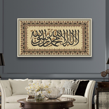 Islamic wall painting Muslim mural art Allah Arabic quotes wedding home decor family bless party supply wall art No Framed
