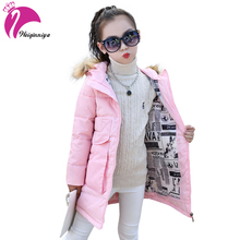 Фотография Children Girls Jackets&Coats New 2017 Winter Fashion Fur Hooded Thick Warm Parka Down Kids Clothes Cotton Baby Clothing Outwears