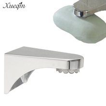 Xueqin Free Shipping Bathroom Home Magnetic Soap Holder Container Dispenser Wall Attachment Adhesion Soap Dishes Storage Rack(China (Mainland))