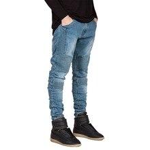 Straight джинсовая байкер узкие джинсовые известный slim fit джинсы бренд брюки