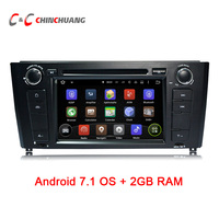 2GB RAM Quad Core Android 7 1 1 Car DVD Player GPS For BMW 1 Series
