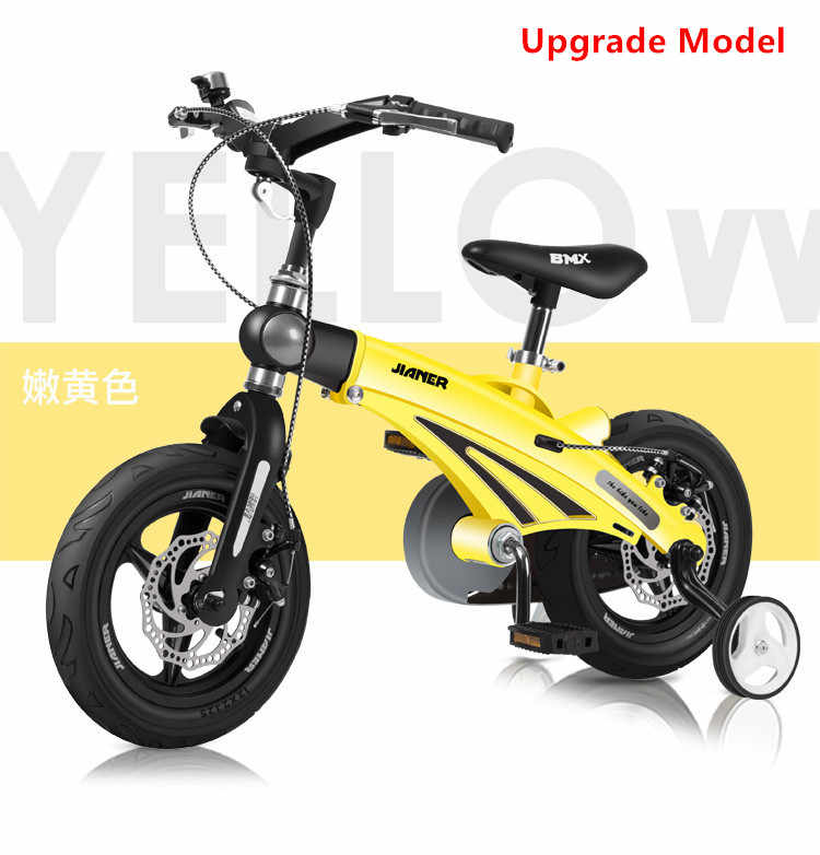 54431fe4c02 ... New Brand Children's Bicycle 12/14/16 inch Wheel Magnesium alloy frame  SAFETY disc ...