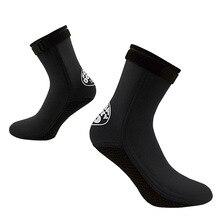 3MM Water Shoes for Men Women Summer Couple Snorkeling Socks Non-slip  Light Beach Swimming Diving Skin Paste Soft