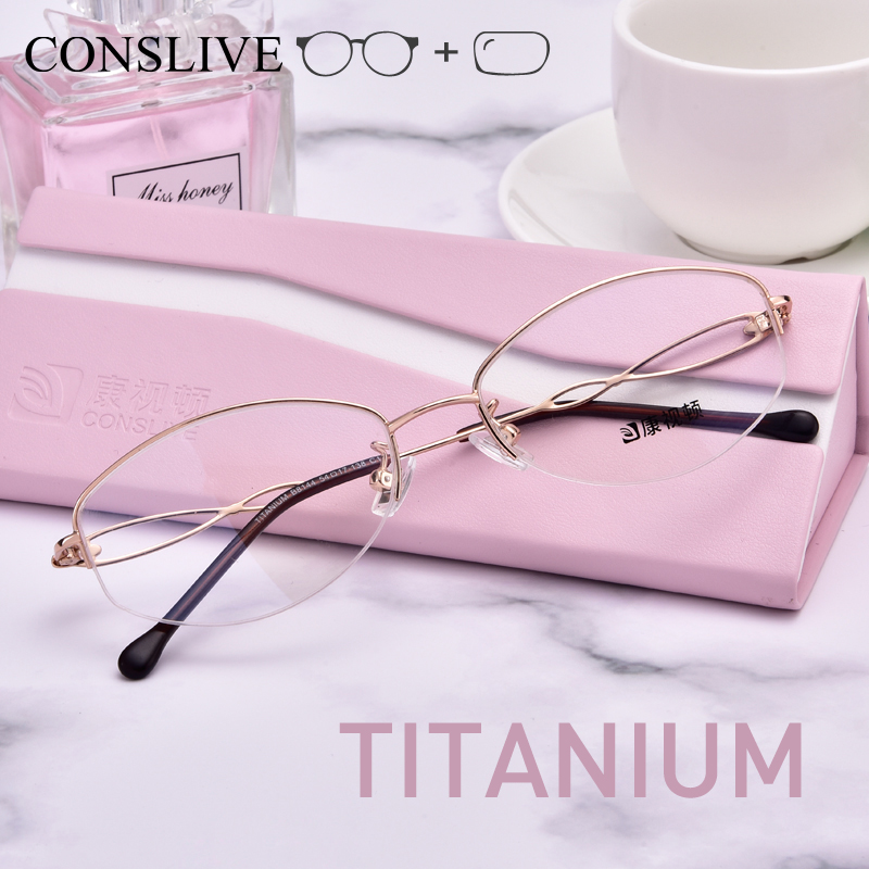 Women Multifocal Glasses Ultralight Titanium Eyeglasses Womens Optical Spectacles Ladies Glasses Frame Myopia Eye Lenses