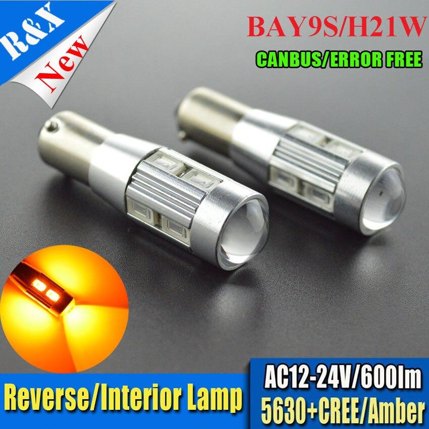 2xyellow Canbus штык BA9S BAX9S BAY9S светодиодный 12-24VAC 5630 + XBD чип авто светодиодный светильник подкладке светлая сторона парковка лампы освещения