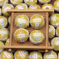 Green jasmine flavor slimming health care yunnan menghai mini bowl pu er organic tea women s.jpg 250x250