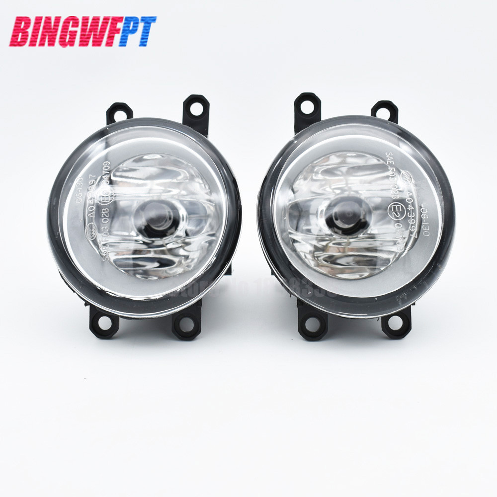 Angel Eyes Fog light Lamp Refit Left + Right 1 Set For Toyota Corolla 2007 2008 2009 2010 81210-06052 81220-06050 коврики в салон toyota corolla 2007