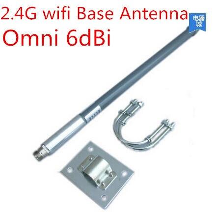 2.4G wifi antena de base de fibra de vidrio al aire libre 2.4g 6dBi omni antena para wifi receptor de señal