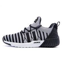 2017 Men's Running Shoes Sport Sneakers Speed Trainer vitality motion Shoes consolation Mesh Breathable lace-up Men Jogging Shoes 1198