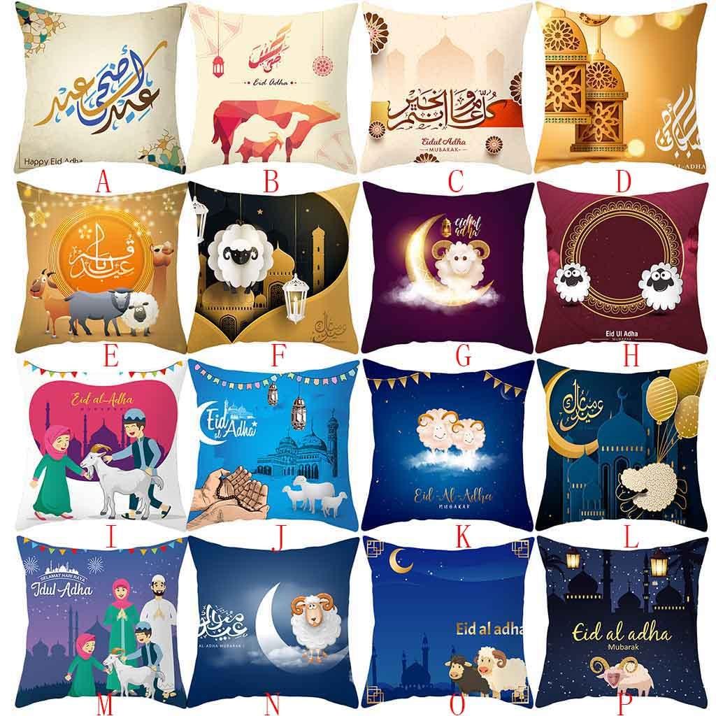 Ramadan Decoration Cushion Cover Gold Moon Star Eid Mubarak Pillow Cover Decor