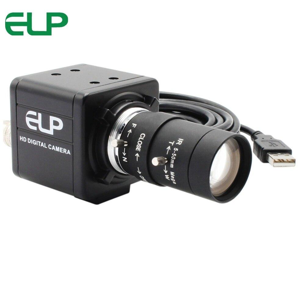 5-50mm Varifocus lente 2MP USB cctv Cámara 1920*1080 CMOS OV2710 video cámara para atm quiosco máquinas expendedoras automáticas