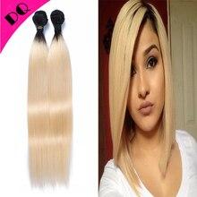 Unprocessed Brazilian Virgin Hair Straight Extension 2PCS 7A Grade Ombre Brazilian Virgin Hair Human Hair Weave Bundles 1B /613