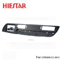 Car DVD Player GPS For Citroen C5 GPS C5 2013 Navigation With Bluetooth RDS Radio FM
