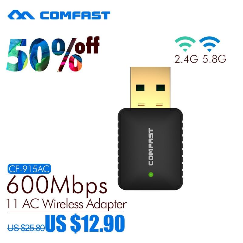 Comfast 2.4G + 5.8G usb WI FI adaptateur 802.11AC Double Bande USB Sans Fil adaptateur 600 Mbps ac WiFi routeur construire-dans 2dBi wifi antenne