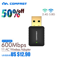 comfast 2.4G+5.8G usb WI FI adapter 802.11AC Dual Band USB Wireless adapter 600Mbps ac WiFi router build in 2dBi wifi antenna