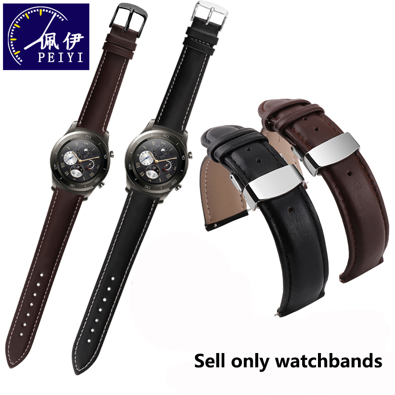 PEIYI Classic Plain Leather Strap Soft And Comfortable Black Brown Replacement Cow Leather Wristband For Huawei Watch 2/GT/Pro