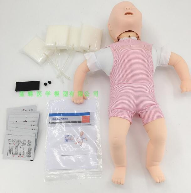 Advanced Infant Airway Obstruction And Infant Infarction Model