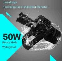 50 Вт Водонепроницаемый повернуть, светодиодный Hd рекламы Проектирование лампы этапа, логотип лазерной лампы, текстовый узор, бесплатная до