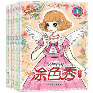 Image 1 - 6pcs/set Cute Princess Variety Coloring book For Children Relieve Stress Kill Time Graffiti Painting Drawing Art Book