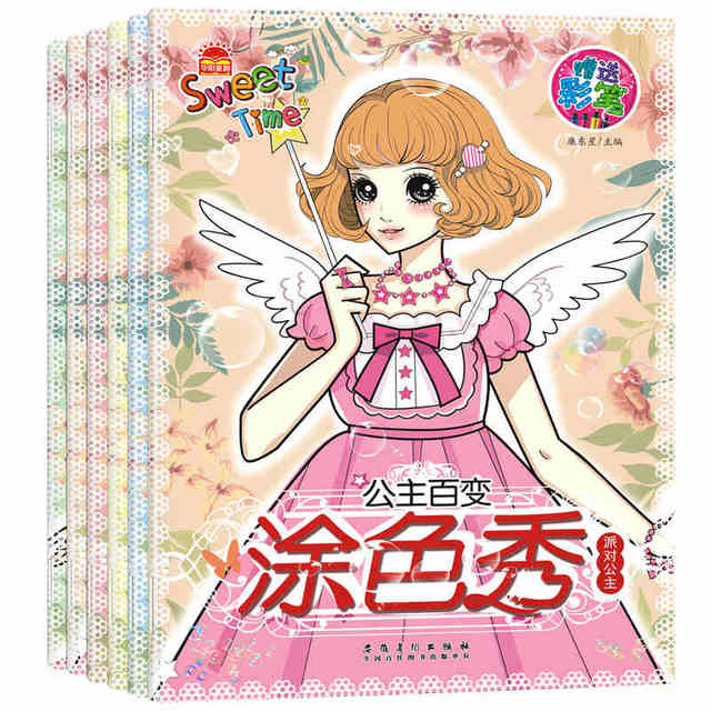 6pcs/set Cute Princess Variety Coloring book For Children Relieve Stress Kill Time Graffiti Painting Drawing Art Book