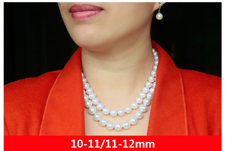 freshwater pearl necklace 66