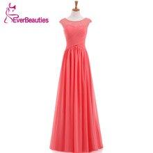 Coral Color Bridesmaid Dress Long Chiffon Lace Five Styles A