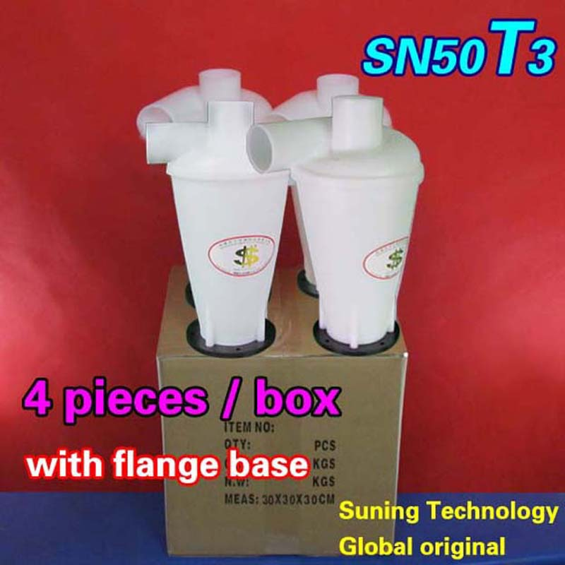 Cyclone SN50T3 (Third generation turbocharged Cyclone----with flange base) 4 pieces цена