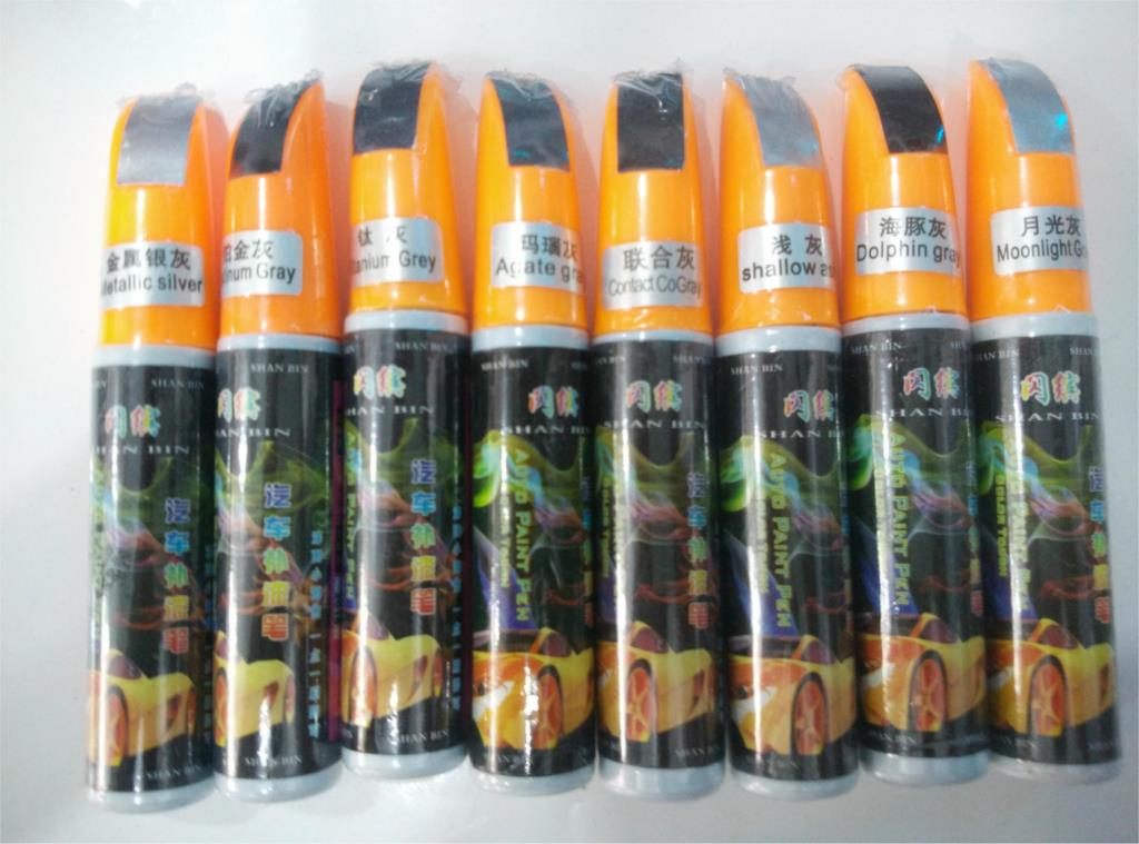 Gray Series Car Scratch Repair Paint Pen Gray Touch Up Paint Scratch Mending Scratch Remover Car Care Fix Scratch Paint Pen