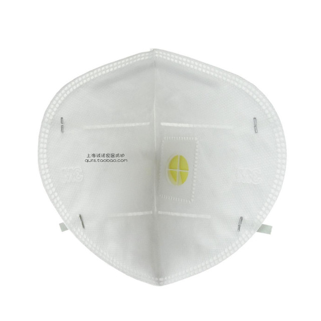 3m 9501vt mask
