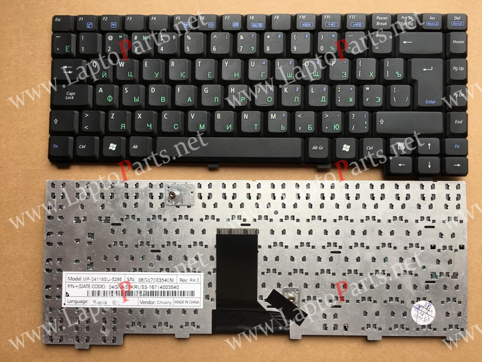 New Ru Russian Keyboard for ASUS A6R A6Rp A6T A6Tc A6U A3G A3N A3000 A6000 RU Laptop Keyboard серебряное колье ювелирное изделие pcnl 90385 a