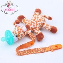 XCQGH Newborn Toddler Baby Pacifier Clip Holder For Nipples Cartoon Giraffe Chupeta Silicone Pacifier + Pacifier Clips Chain