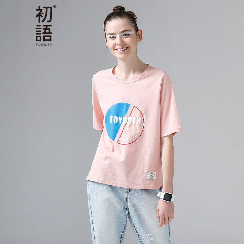 Toyouth Embroidery Summer Tops Fashion Hit Color Short