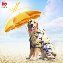 Large dog Sun UV Protection Clothes big dogs Hoodie Coat Apparel Hood Summer camo pet Jumpsuit Pants ZL213(China)