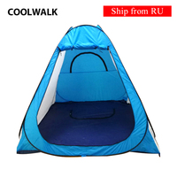 RU Delivery Tent For Winter Fishing Automatic Pop Up Shower Bath Room Tent Outdoor Windproof Winter