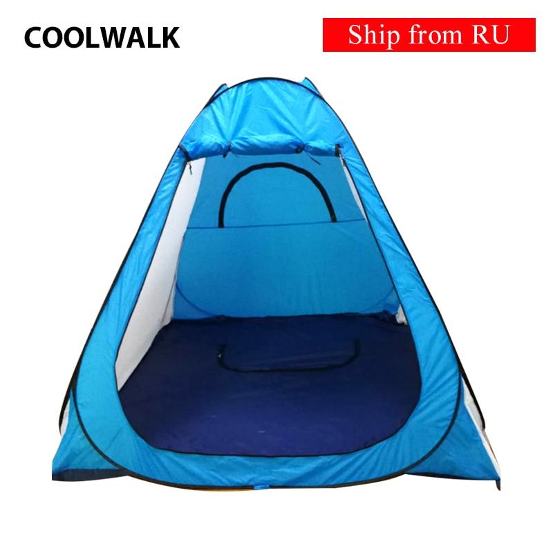 RU доставки палатка для зимней Рыбалка Автоматическая Pop Up душевые Для ванной комнаты палатка открытый ветрозащитный зимний Рыбалка палатки на льду палатки
