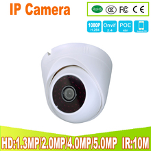 цены 2.8mm lens hemisphere network camera 2mp 4mp security indoor ipcam day / night view home CCTV ONVIF surveillance camera