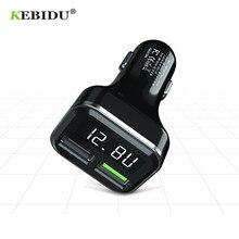 KEBIDU รถ USB Quick Charger 3.0 โทรศัพท์มือถือ Charger 2 พอร์ต USB Fast Car Charger พร้อม LED สำหรับ iPhone samsung แท็บเล็ต