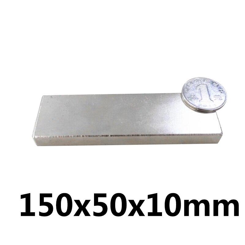 1 pièces 150x50x10mm N35 Super Forte Petit 150*50*10mm aimants en néodyme Rare terre Puissant Aimant